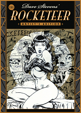 Dave Stevens' The Rocketeer Artist's Edition (2nd Printing Variant Cover)